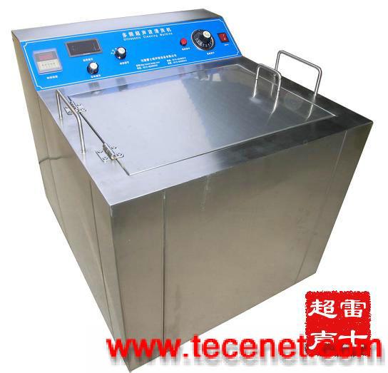 常用型超声波清洗仪