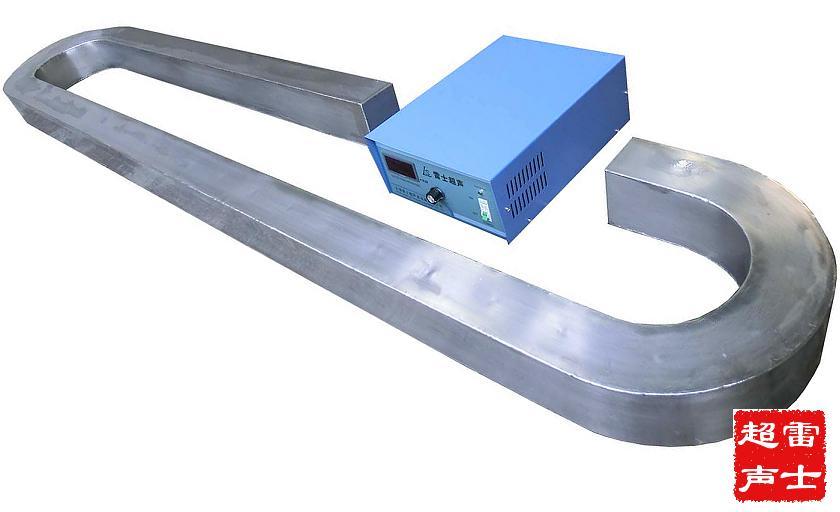 雷士智能型超声波清洗机