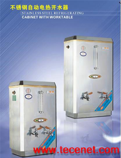 山东不锈钢自动电热开水器以及IC卡自动水机