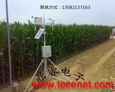 便携式自动气象站、田间气象站