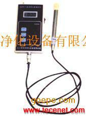 厂家直销:HJYC-1型温度湿度压差测试仪