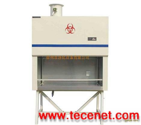 厂家供应:BSC-1300-Ⅱ-B1生物安全柜