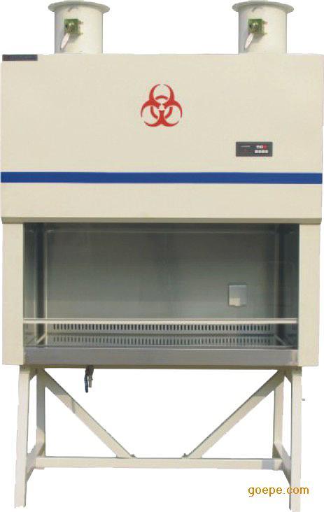 厂家供应:BSC-1300-Ⅱ-B2生物安全柜
