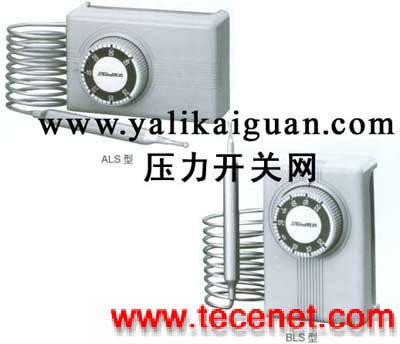 温度控制器ALS/BLS型(温度开关)