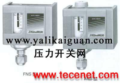 压力控制器FNS/ANS系列(压力开关)