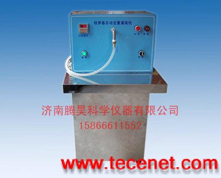 培养基灌装机HT-50  组培灌装机HT-50