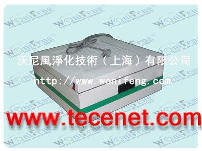 上海MAC系列小型净化单元,FFU净化送风机