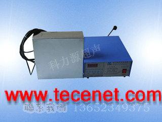 电镀前处理超声波清洗设备