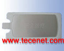 一次性回路板一次性电刀负极板 电刀负极板