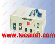高频电烧器 高频电烧仪 高频电烧仪器价格