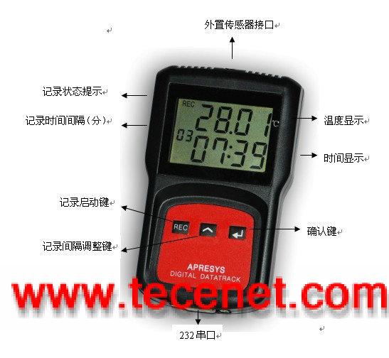 上海冷藏车专用高精度温记录仪