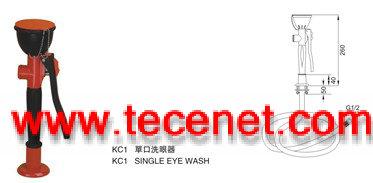 單口洗眼器