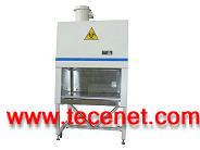 华宇牌BSC-1600-Ⅱ-A2生物安全柜