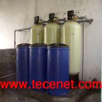 软化水处理器