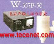 超声波清洗机-流水点状型W-357P-50