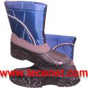 超低温防护靴、防液氮靴、冷冻靴、防寒靴