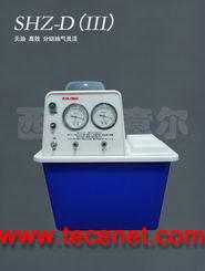 SHZ-D(III)型循环水式多用真空泵
