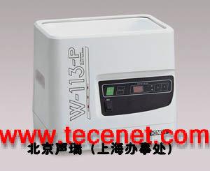 超声波清洗机W-113-P
