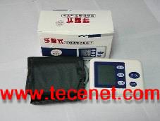 电子血压计 臂式