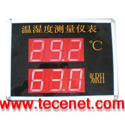 温度湿度同时显示大屏幕温湿度测量仪表