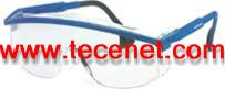 UVEX9168防护眼镜