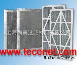 活性炭折叠式 板式 空气过滤器