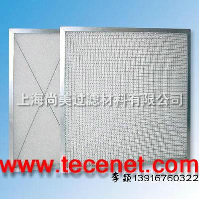 平板式粗尘滤网