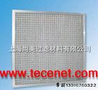 金属网 平板式 可清洗 初效过滤器