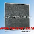尼龙网 平板式 可清洗 初效过滤器