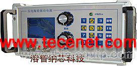 压电陶瓷驱动电源