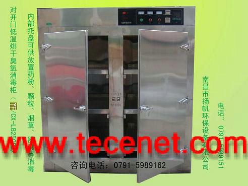 安尔森常温臭氧消毒柜臭氧紫外线消毒柜