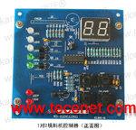 供应一对二填料机控制器,广州市康珑电子