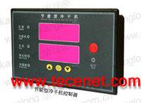 冷干机控制器