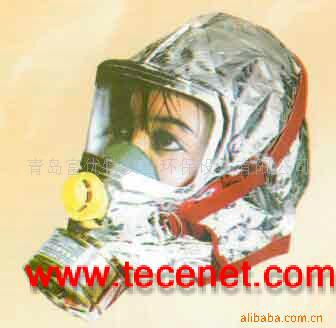 消防过滤式自救呼 吸器