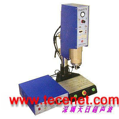 超声波熔接机