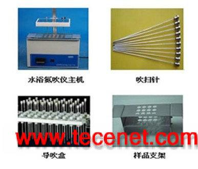 氮气吹干装置/氮气吹扫浓缩装置