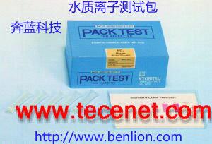 供应日本共立水质离子测试包 COD测试包