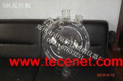 玻璃反应瓶 50L  郑州玻璃仪器厂家直销