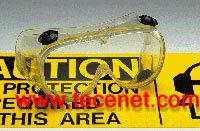 防紫外+防雾型防护眼镜