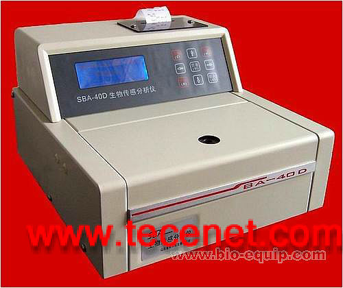 SBA-40D葡萄糖-乳酸生物传感分析仪