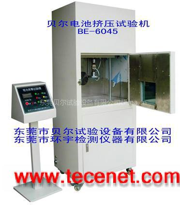电池液压试验机