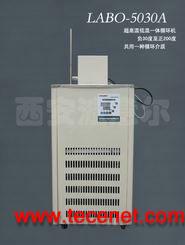 20L50L超高温低温一体循环器