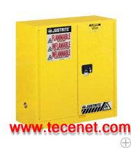 易燃液体安全柜