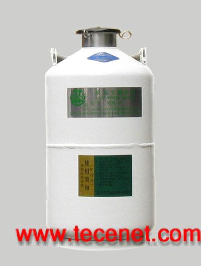 YDS-3液氮罐液氮容器