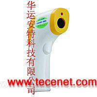手持式红外线测温枪/便携测温仪