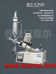 RE5299型全自动旋转蒸发器|旋转蒸发仪