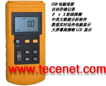 R280 型手持式多功能放射性检测仪