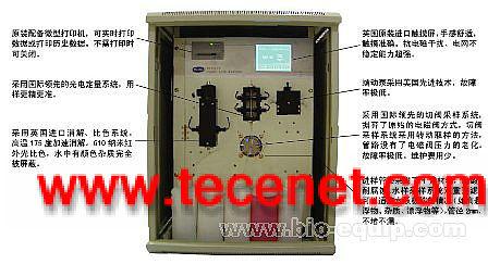 在线COD化学需氧量测试仪