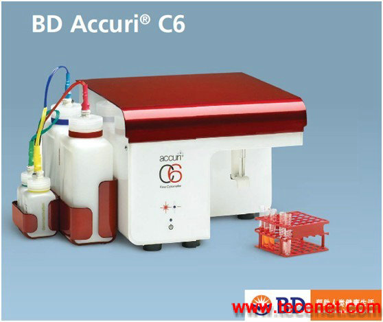 BD Accuri C6流式细胞仪