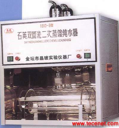 石英双重纯水蒸馏器/全新改版
